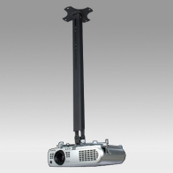 ErgonoFlex Telescopic Ceiling Arm 70 - 120 cm for Universal Projector Part Number: 445.004